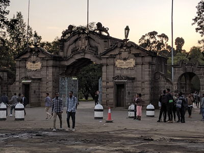 The entrance to the general campus of Addis Ababa University.